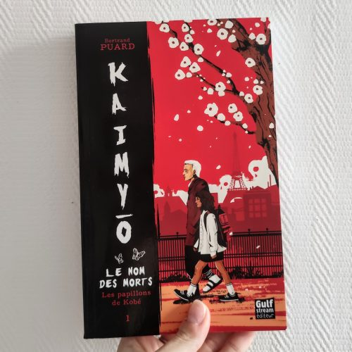 Kaimyō, Le nom des morts T1